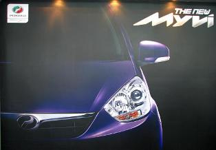 Perodua to roll the covers off the 2011 Myvi tonight