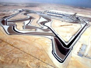 Its official! Bahrain GP is off!
