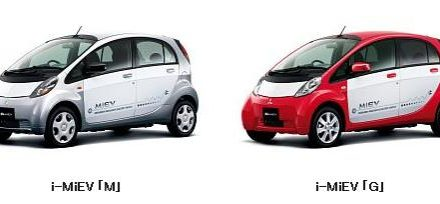 Mitsubishi Japan to launch 2 trims of the i-MiEV
