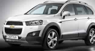 Naza Quest launches the facelifted Chevrolet Captiva