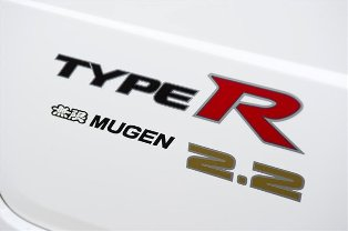 Civic to get the Honda Civic Type R Mugen 2.2, a farewell to the K20