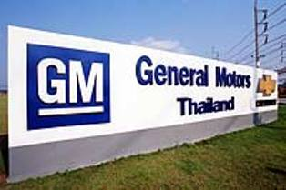 GM moves more into Asian market with new diesel engine plant in Thailand