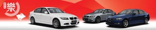 CNY@BMW – 15-16 December, have your fortune read and perhaps book a BMW