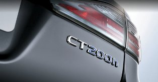 Lexus to introduce CT200h at RM168k, a Lexus hybrid for this price? Believe it!