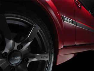 Proton launched limited edition of Proton R3 Satria Neo