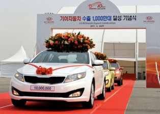 Kia exports its 10 millionth vehicle