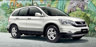 """Limited"" Honda CR-V now available"
