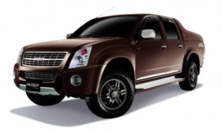 Isuzu Malaysia rolls out the 210 units only D-Max HI-DEF 210 limited edition