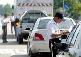 Guide to PDRM summons